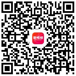 稀有网页游戏-『2019真正无限元宝GM特权』『蜀山2D(满V版)SF+ 烈焰SF』『顶级装备等你来拿送满V+无限宝石』(4)